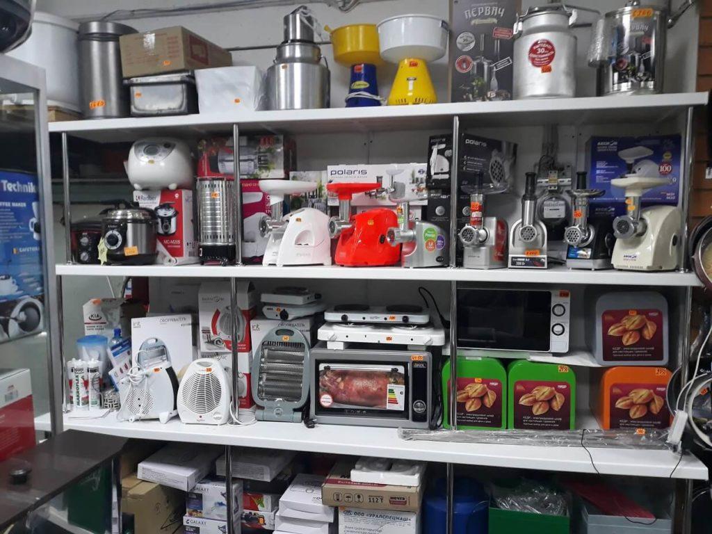 Хозяйственные товары в наличии в магазинах Хоздилери Ковров