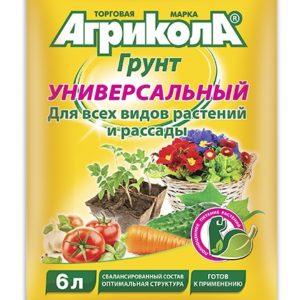 АГРИКОЛАгрунтуниверс.10л(3,3кг)пакет58-083