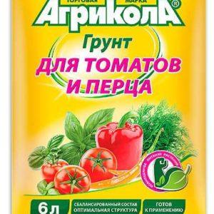 Грунт «Агрикола» для томатов и перцев 6 литров