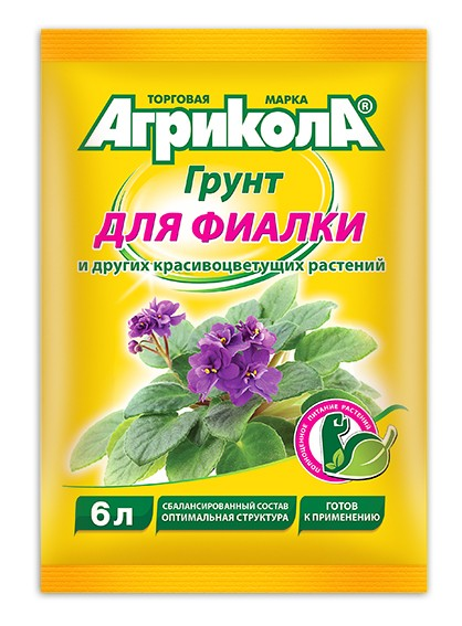 Грунт Агрикола для фиалки 6 литров в Коврове