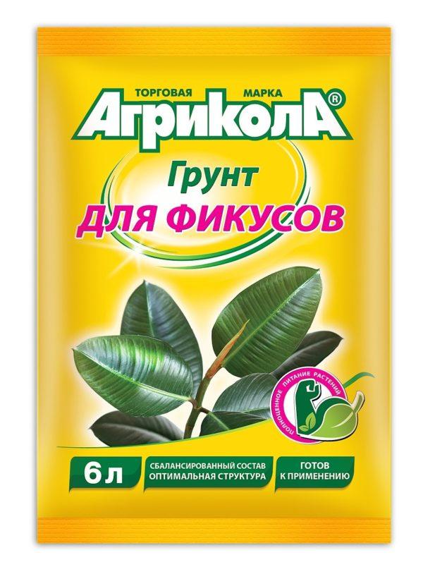 Грунт Агрикола для фикусов 6 литров