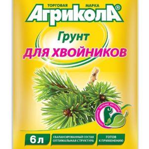 Грунт Агрикола для хвойников 6 литров Ковров