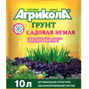 Грунт Агрикола универсальный 10 литров Ковров