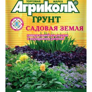 Грунт Агрикола Садовая Земля универсальный 6 литров