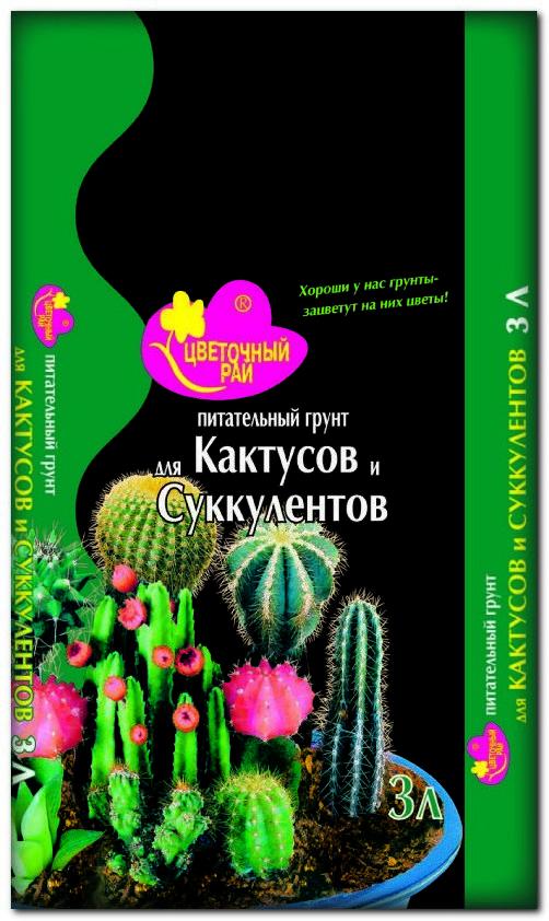 Грунт Цветочный рай для Кактусов 3 литра Буйск