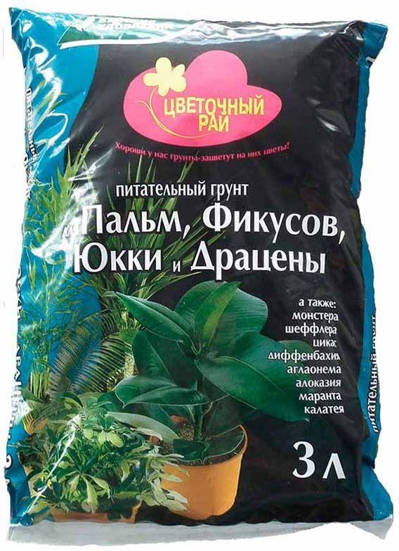 Грунт для пальм и фикусов Цветочный рай 3 литра Буйские удобрения.