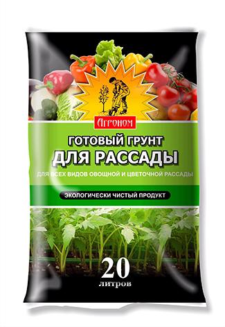 Грунт для рассады Агроном 20 литров Ковров