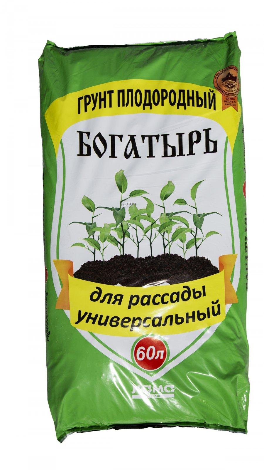 почва грунт универсальный для рассады