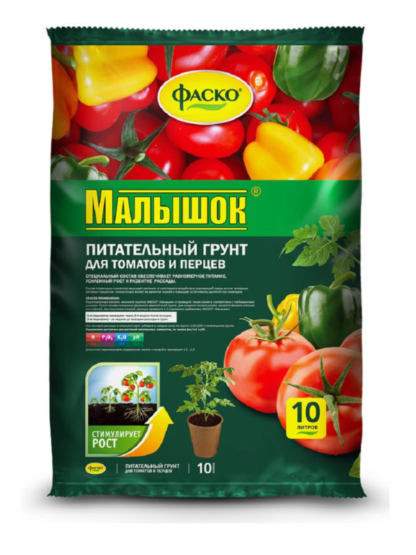 Грунт Малышок для томатов и перцев 10 литров Фаско