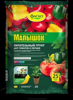 Грунт для томатов и перцев Малышок Фаско 25 литров