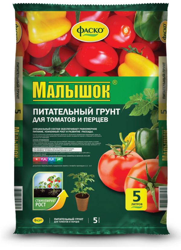 Грунт Малышок для томатов и перцев 5 литров Фаско