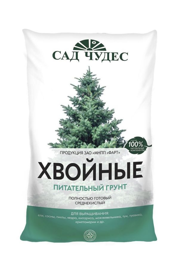 Грунт Хвойный с биогумусосм Успех 20 литров