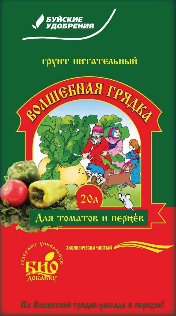 Грунт Волшебная грядка для томатов и перцев 20 литров
