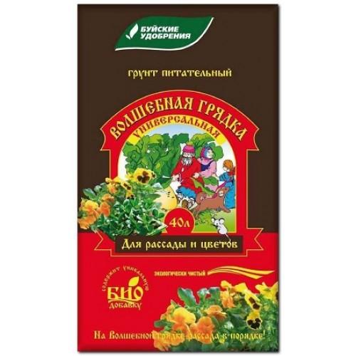 Грунт для рассады и цветов Волшебная грядка 40 литров Ковров