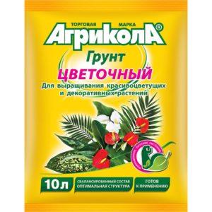 Грунт цветочный Агрикола 10 литров Ковров