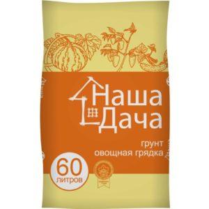"Грунт Наша Дача 60 литров ""Овощная грядка"""
