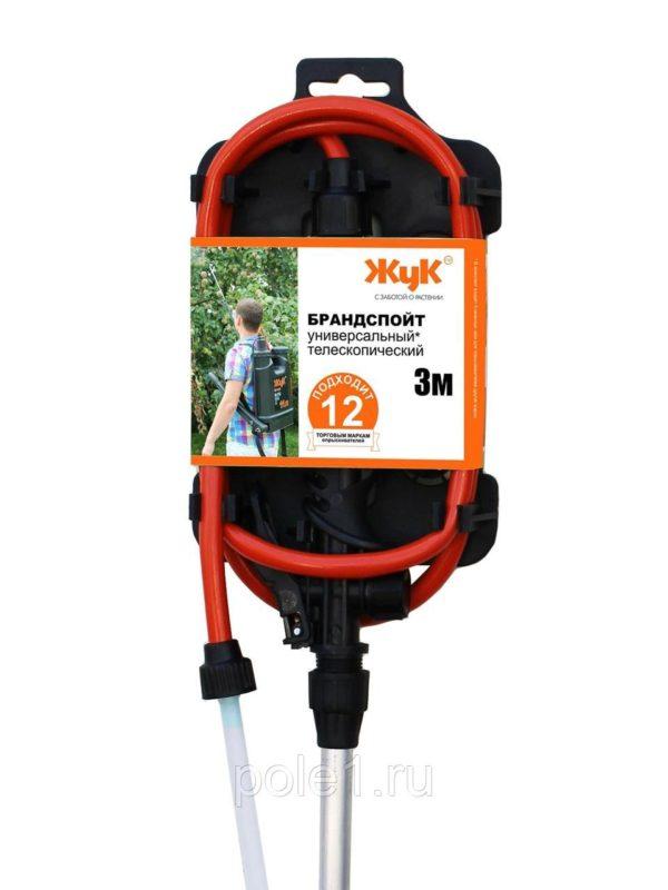 Распылитель для опрыскивателя Жук ОП-208 для деревьев, алюминиевый, 220 см